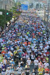 一斉にスタートする第35回NAHAマラソンの参加者=1日午前9時26分、那覇市旭橋付近