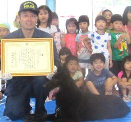 署長賞を受賞したエマ号と授与式に参加した園児ら=14日、沖縄署(県警提供)
