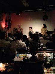 昨年10月に行われた町本会@沖縄の様子
