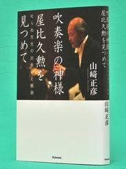 スタイルノート・2160円