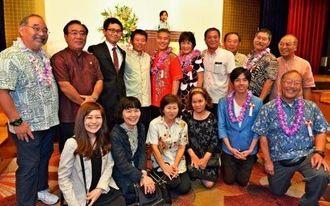 沖縄やハワイに住む親戚らと記念撮影するイゲ知事(後列左から5人目)と伊芸繁さん(同4人目)=8日午後、那覇市の沖縄かりゆしアーバンリゾート・ナハ