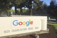 グーグル、中国再参入巡り抗議 制限付き検索に社員約千人が