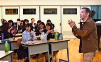 「人生はキミ次第!」/旅する絵本作家 美里高校で講話
