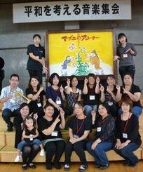 大型紙芝居を演じた読み聞かせボランティア「たんぽぽの会」のメンバー=18日、内間小