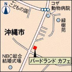店舗の地図