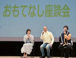 「おもてなし」をテーマにした座談会に登場した(左から)岡崎朋美さん、ナダルさんら=22日午後、さいたま市
