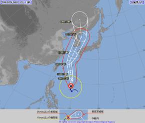 台風9号の進路予想図(気象庁ウェブサイトから)
