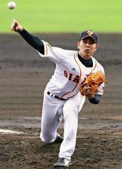 韓国プロ野球SKとの練習試合に先発し、3回5安打2失点の巨人・宮國=那覇