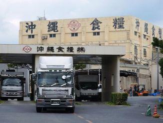 (資料写真)沖縄食糧本社