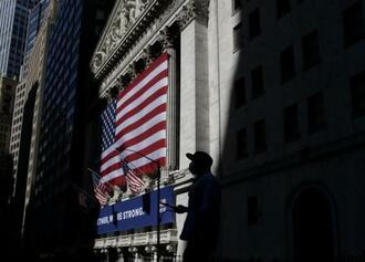 ニューヨーク証券取引所=13日(UPI=共同)
