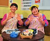 「十時茶」って何? 沖縄でしかできない人気番組としまくとぅば
