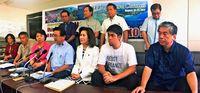 沖縄の民意 伝え続ける/オール沖縄会議 訪米団の成果報告