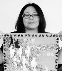 [きょうナニある?]/話題/修学旅行生 きょう発表会/沖縄市 空手やエイサー学ぶ