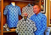 沖縄と京都のコラボアロハ120万円! 生地・デザイン・縫製こだわり「モダンな日本を表現」
