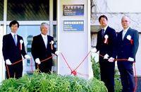 新設2学部 銘板を除幕/琉球大学