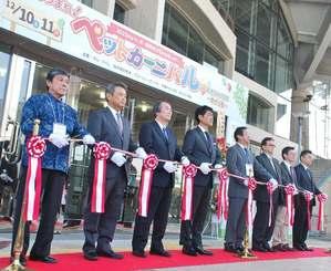 ペットカーニバルの初開催を祝い、テープカットする関係者=10日、宜野湾市・沖縄コンベンションセンター
