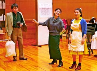 稽古に取り組む出演者の(左から)仲本博貴さん、黒島舞季子さん、宮城美幸さん=4日、浦添市てだこホール