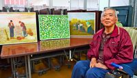 病気と闘いアート制作/うるま 筋萎縮症の久高さんが個展/あすから赤野公民館で