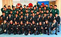 健闘誓う 全国に挑む高校44選手が結団式