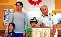 沖縄の小学生、海に落ちた男性救助