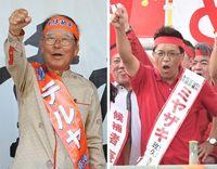 衆院選2017:沖縄2区 立候補者の第一声