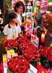 母の日を前にプレゼント用の花を選ぶ親子=12日、那覇市安里・フラワーショップトーバル(落合綾子撮影)