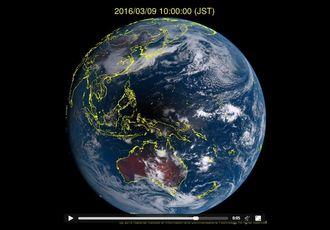 「ひまわり8号リアルタイムWeb」で見られる9日午前10時ごろの日食の様子