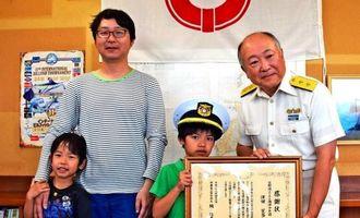 海難救助で表彰された津田笙多君(右から2人目)=9日、宜野湾港マリーナ