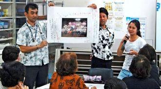 ペルーの県人会の様子を話す留学生(右)=沖縄市松本・沖縄文化健康センターペアーレ沖縄・タピック