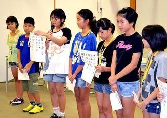 学童疎開をテーマにして作った短歌を詠む子どもたち=9日、南風原町・南風原文化センター
