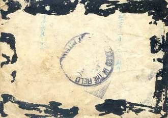 小学校の集合写真と思われる写真の裏には「昭和十一年一月 七日取り、宇栄原キミヨ」と読める記載がある