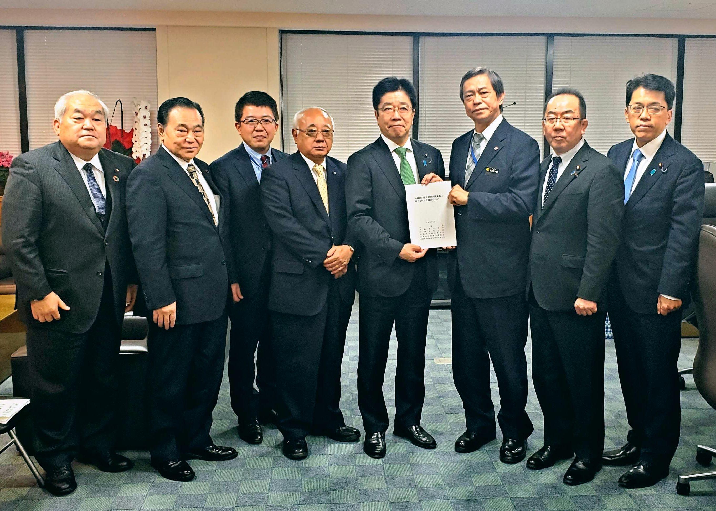 沖縄 県 国保 連合 会