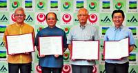 沖縄の農畜産物、輸出拡大へ 県とJAグループ連携