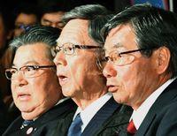 オール沖縄「崩壊の始まり」と指摘も 保革越えた象徴・呉屋氏辞任