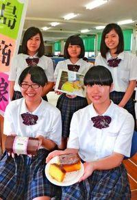 「甘いものは食べたいけど太るのはイヤ」 石垣島の女子高生が考えたヘルシーケーキ