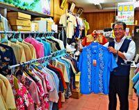 沖縄旅行や会合「かりゆし」着て/嘉手納・キーストン/MICE需要取り込む/独自のデザイン好評