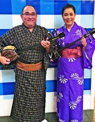 ハワイ民間大使のグラント・サダミ・ムラタ氏(左)と妻の島村智香子さん