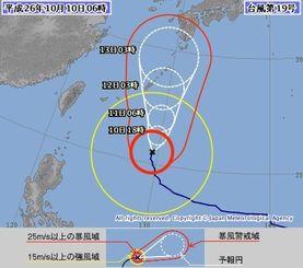 台風19号の進路図(10日午前6時現在、気象庁のホームページから)