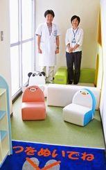 琉球病院が新設した子ども用の外来待合室。明るい雰囲気で、遊べるスペースもある