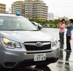 政府が創設した「沖縄・地域安全パトロール隊」