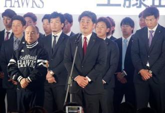 ソフトバンク本社で行われた激励会で、あいさつする工藤監督(中央)。左は孫正義オーナー=15日、東京都港区