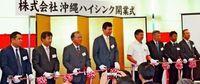 中国IT大手 初進出 うるまに現地法人沖縄ハイシンク 300人体制目指す