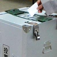 沖縄初、大学内に期日前投票所 参院選で沖大に設置