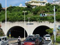 識名トンネル訴訟・控訴審:「職員が萎縮する」 沖縄県幹部ら困惑