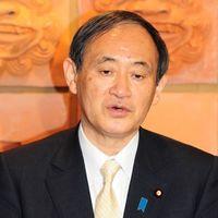 南城市長選:菅官房長官、敗因は「地域の事情」