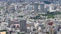 沖縄、止まらぬ地価上昇 住宅地5.7%、工業地14.6%で全国トップ