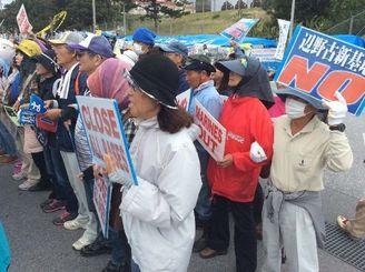 米兵の暴行事件に抗議の声を上げる市民ら=18日、名護市辺野古・キャンプ・シュワブゲート前