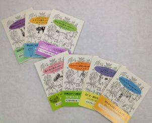キャプション:〈紙の本〉は在庫切れとなり、電子書籍で再版された「聞き書き・島の生活誌」シリーズ全7巻