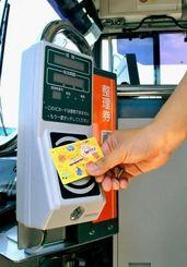 ■乗車時 (市外線バスの場合)入り口近くにある整理券機そばの読み取り機にオキカをゆっくりタッチする