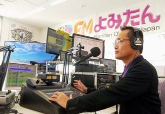 FMよみたんの仲宗根朝治社長=読谷村喜名の同スタジオ